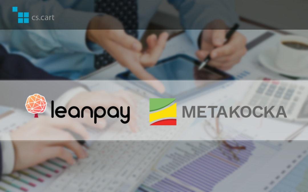 Spletna trgovina: združite celotno poslovanje od nabave, vodenja zalog do prodaje, računovodstvo, dostavo in obročno plačilo!