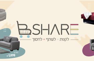 Bshare